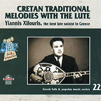 Cretan Traditional Melodies With the Lute