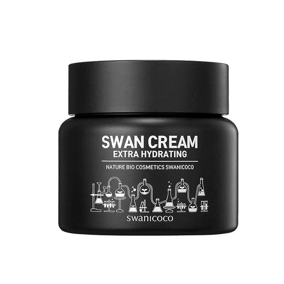 時間生命体オーナメントスワニーココ天然水分白鳥クリームブラック50ml、Swanicoco Natural Water Swan Cream Black 50ml [並行輸入品]