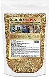 SAM'S(サムズ)大豆のお肉プロテインごはん専用1kg(約おにぎり100個分)