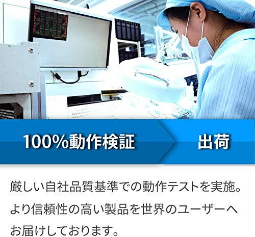 『シリコンパワー ノートPC用メモリ 1.35V (低電圧) DDR3L 1600 PC3L-12800 8GB×2枚 204Pin Mac 対応 永久保証 SP016GLSTU160N22』の6枚目の画像