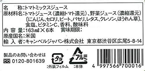 V8野菜ジュースオリジナル6P×4個
