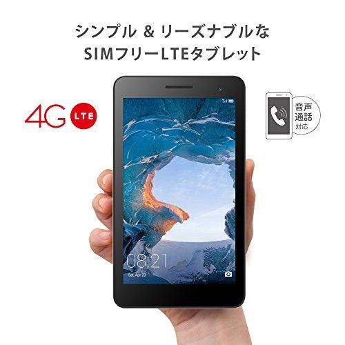 『Huawei 7インチ タブレット MediaPad T1 7.0 シルバー ※LTEモデル RAM 1G/ROM 8G【日本正規代理店品】』の3枚目の画像
