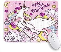 KAPANOUマウスパッド ユニコーンレインボースター花抽象的な動物の芸術魔法のかわいい女の子 ゲーミング オフィ良い 滑り止めゴム底 ゲーミングなど適用 マウス 用ノートブックコンピュータマウスマット
