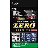 エツミ 液晶保護フィルム ガラス硬度の割れないシートZERO PREMIUM FUJIFILM X-T4専用 VE-7578