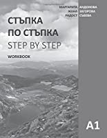 Bulgarian Language and Culture for Foreigners: Workbook (A1) (Step by Step)