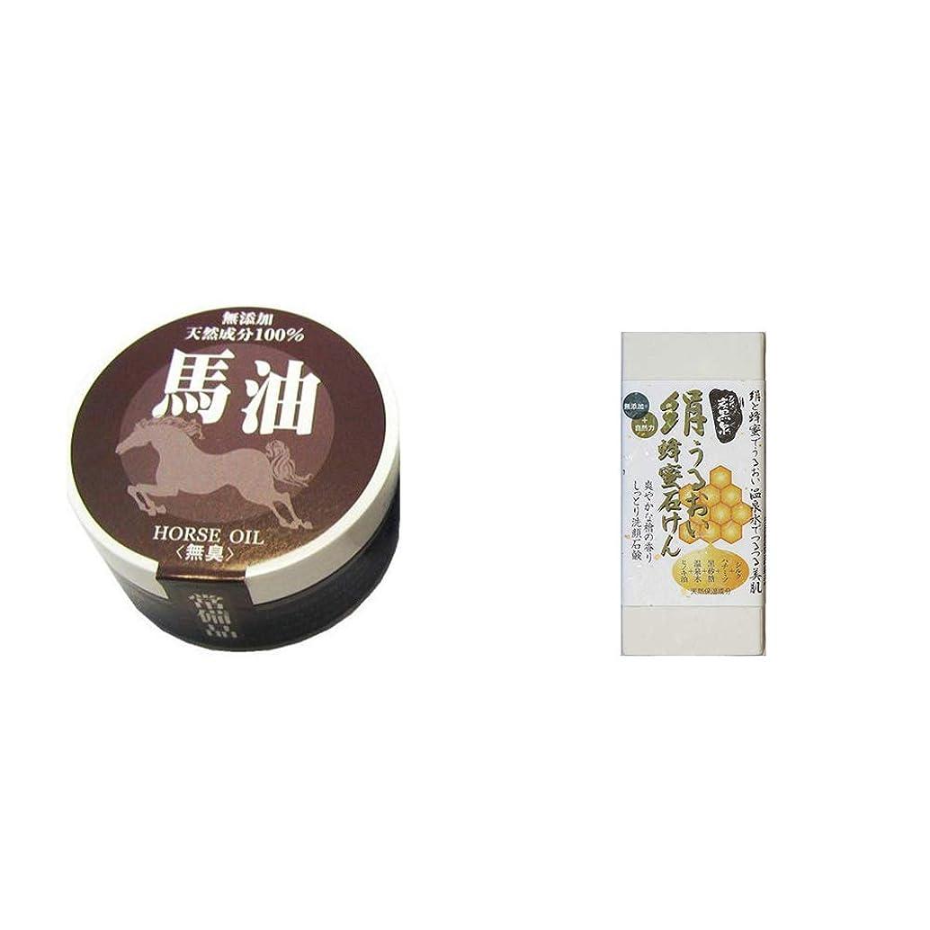 不安定な薄暗いダイエット[2点セット] 無添加天然成分100% 馬油[無香料](38g)?ひのき炭黒泉 絹うるおい蜂蜜石けん(75g×2)