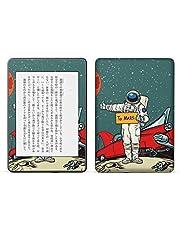 igsticker kindle paperwhite 第4世代 専用スキンシール キンドル ペーパーホワイト タブレット 電子書籍 裏表2枚セット カバー 保護 フィルム ステッカー 016187 宇宙 車