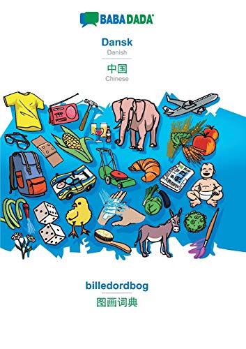BABADADA, Dansk - Chinese (in chinese script), billedordbog - visual dictionary (in chinese script): Danish - Chinese, visual dictionary