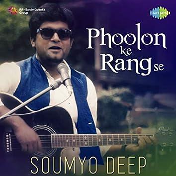 Phoolon Ke Rang Se - Single