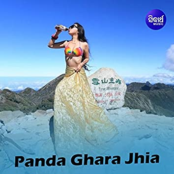 Panda Ghara Jhia