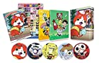 24時まで【初売りセール 88%OFF】妖怪ウォッチ DVD-BOX2 891円!など!