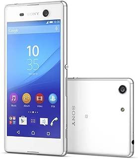 Sony Xperia M5 Dual SIM - 16GB, 3GB RAM, 4G LTE, White