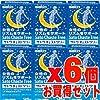 6個セツト 佐藤製薬 サトウチェストツリー 140粒x6個 (約210日分)