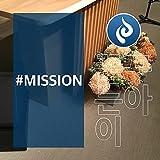 DREAMBABY #MISSION