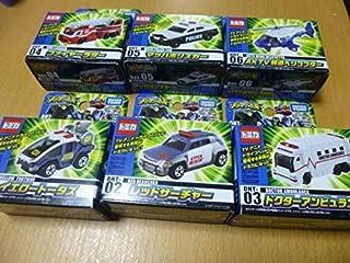 トミカハイパーレスキュー ドライブヘッド DHT-01イエロートータスなど6種