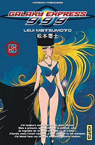 Galaxy Express 999, tome 5