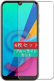 4枚 Sukix ブルーライトカット フィルム 、 huawei honor 8S 向けの 液晶保護フィルム ブルーライトカットフィルム シート シール 保護フィルム(非 ガラスフィルム 強化ガラス ガラス ) new version