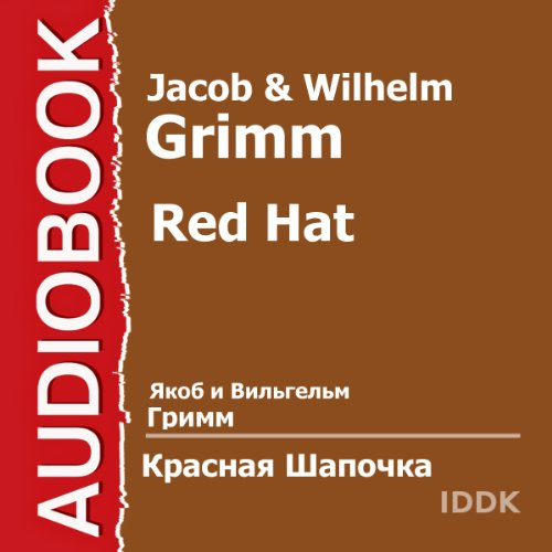 Red Hat [Russian Edition] cover art