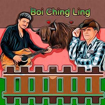 Boi Ching Ling
