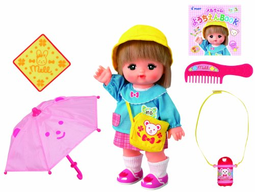 Doll set kindergarten Mel Mel Chan Chan (japan import)