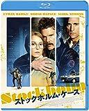ストックホルム・ケース[Blu-ray/ブルーレイ]