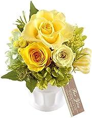 花由 プリザーブドフラワーパレット