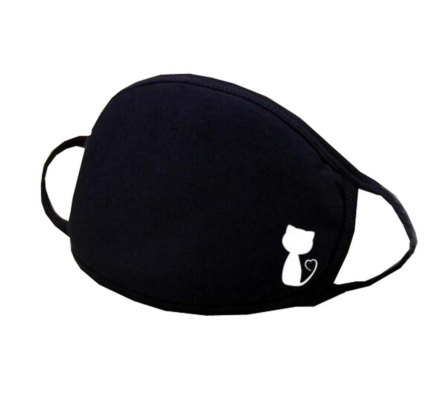 そこノート発揮する口腔マスク、ユニセックスマスク男性用/女性用アンチダストコットンフェイスマスク(2個)、A8