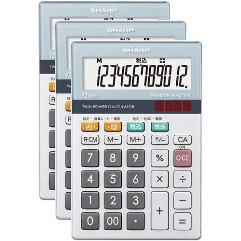 可塑性アリ繁栄するシャープ 電卓 小型卓上タイプ EL-M712K×3