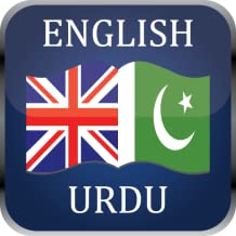 Best dictionary english to urdu and english Reviews