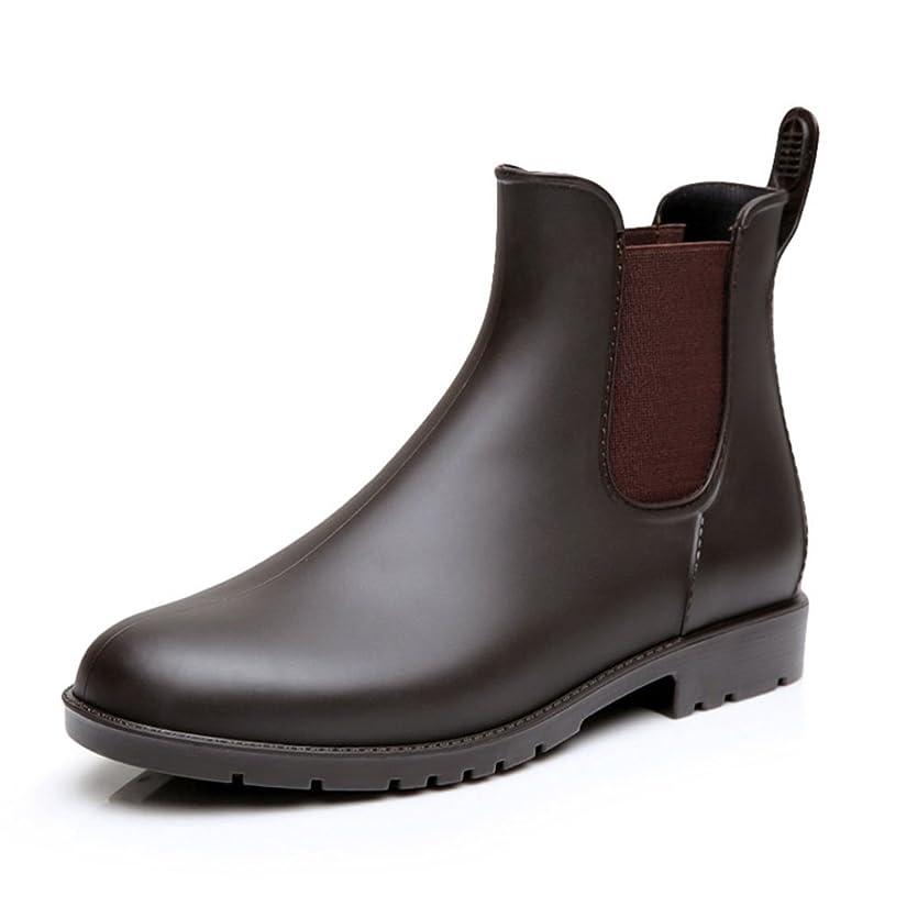 約シリーズ明確な[STAANALLY] レインシューズ レインブーツ ショートブーツ 雨靴 雨?晴れ兼用