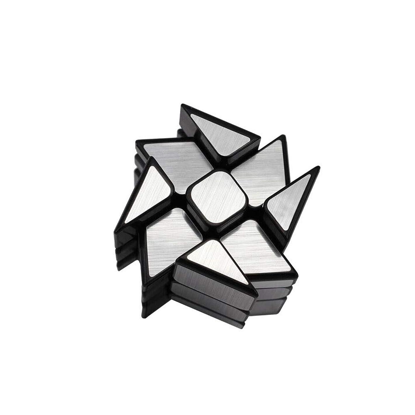 またね仲介者製油所Qiyuezhuangshi ルービックキューブ、3次ミラースタイルキューブ、クリエイティブデザインスタイル、ファッション使用、ギフトとして使用可能(シルバー/ゴールド) ファッション (Color : Silver, Edition : Third order)