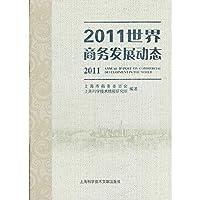 2011 World Business developments