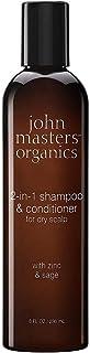 John Masters Organics Shampoo E Balsamo 2 In 1 Zinco E Sage - 236 ml
