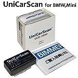 UniCarScan UCSI-2000 BMW MINI コーディング用アダプタ for BimmerCode エキスパートモードマニュアル付