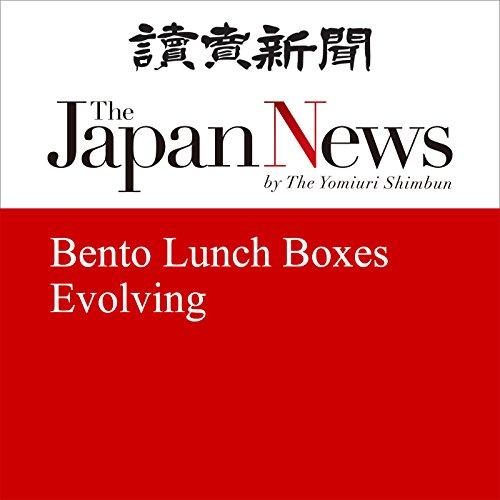 『Bento Lunch Boxes Evolving』のカバーアート