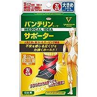 【50個セット】【1ケース分】バンテリン 足くび専用 しっかり加圧 ブラック 左足用 Lサイズ 1個入×50個セット