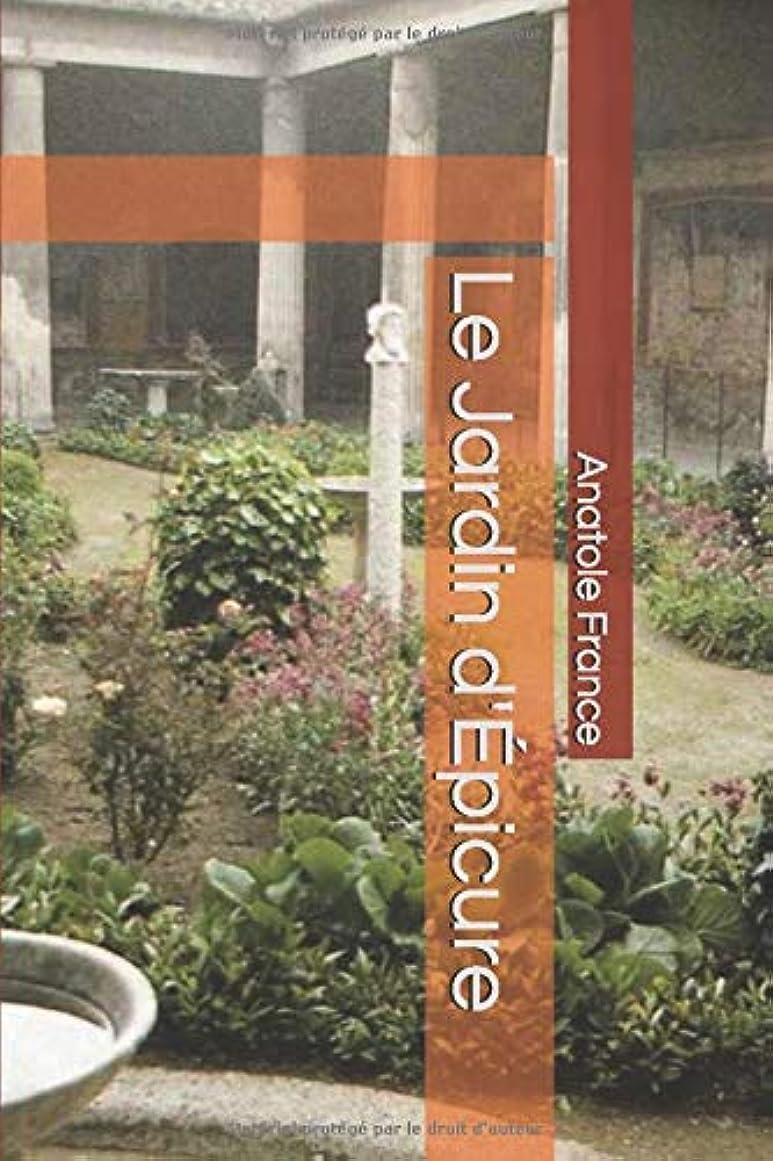 熱望する縫う会話Le Jardin d'épicure