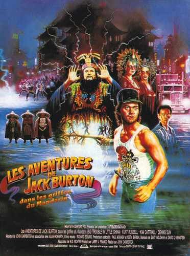 Big Trouble In Little China Poster 03 Photo A4 10x8 Poster Print