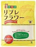 玄米生活 リブレフラワー ホワイト チャック付き袋 500g