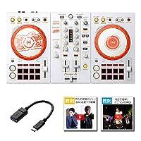Pioneer DJ D4DJ First Mix Happy Around! コラボレーションモデル DDJ-400-HA USB-C変換アダプタセット パイオニア