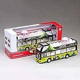 Modelo de Coches, Simulación 1:32 Viaje de Dos Pisos autobús turístico, con Sonido y luz for Abrir La Puerta de Niños Modelo de aleación de Coches de Juguete, 7.9in 1.8in * * 3,5 Pulgadas