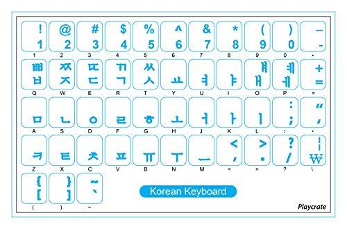 Koreanische Tastatur-Aufkleber, transparent, 2 Stück für PC, Laptop, Computer-Tastaturen, wählen Sie Farbe (blau)