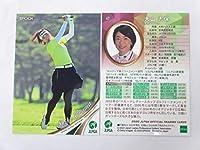 エポック 日本女子プロゴルフ協会2020■レギュラーカード■47/大山志保 ≪EPOCH 2020 JLPGAオフィシャルトレーディングカード≫