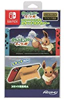 Nintendo Switch専用スタンド付きカバー ポケットモンスター Let's Go! イーブイ