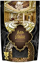 Muattar Sultan (250g/.55 lb) Oudh Wood Bakhoor Incense | Scented Exotic Arabic Bukhoor | Use with Traditional Middle Eastern Charcoal/Electric Burner | by Oud Perfume Artisan Swiss Arabian