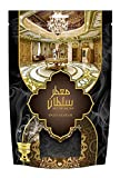 Muattar Sultan (250g/.55 lb) Oudh Wood Bakhoor Incense   Scented Exotic Arabic Bukhoor   Use with Traditional Middle Eastern Charcoal/Electric Burner   by Oud Perfume Artisan Swiss Arabian