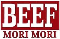 東洋マーク製作所 BEEF MORIMORI ビーフ モリモリ ステッカー 3493