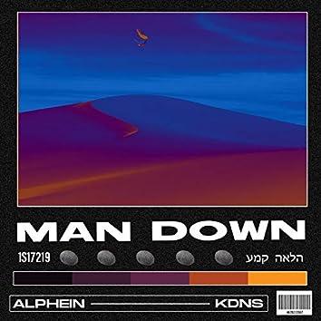 MAN DOWN (feat. KDNS)