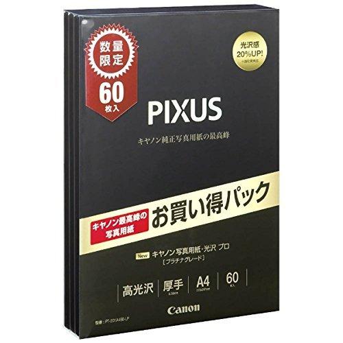 キヤノン 写真用紙 光沢 プロ プラチナグレード A4 60枚 Limited Pack 8666B03 1個 キャノン Canon