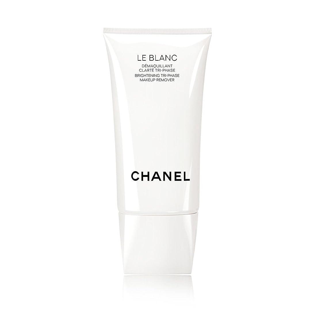 ことわざ返還真剣にCHANEL LE BLANC ル ブラン メークアップ リムーバー